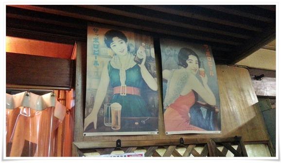 昔懐かしいポスター@いのくち酒店