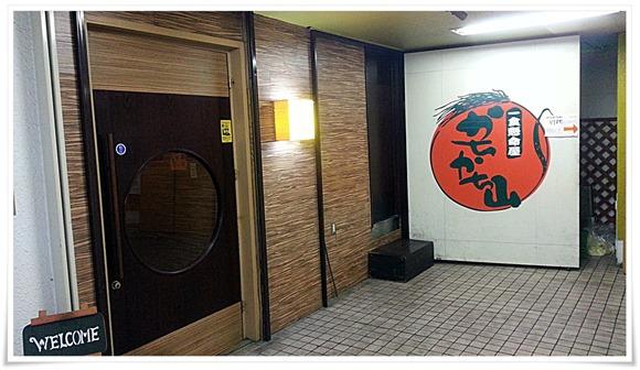 2階の入口@焼鳥居酒屋 かちかち山