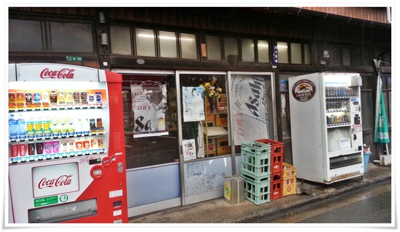 店舗入口@森重酒店(森重立呑所)