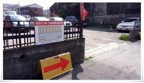 駐車場@ちゃんぽん専門店 おおむら亭