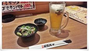 猟師の肴+生ビール@さかなや食堂 辰悦丸