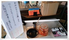 レジ横に完備@ちゅるるちゅーらラーメン研究所
