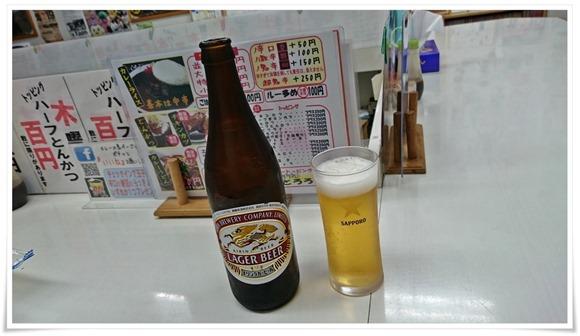 瓶ビールで乾杯@カレーの鬼