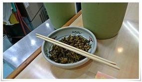 辛子高菜完備@福龍ラーメン