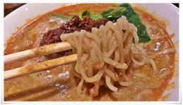 担々麺@ラーメンKIWAMI