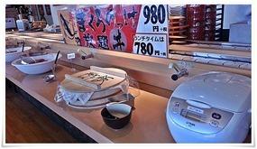 酢飯・白ご飯@魚蔵戸畑店