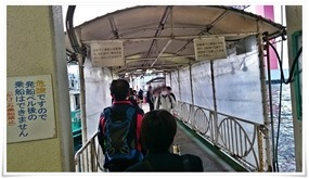 北九州市営若戸渡船桟橋