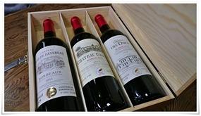 木藤さんゲットのワイン@第6回若松はしご酒大会
