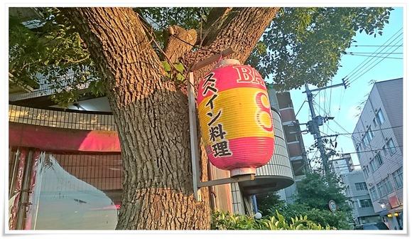 店頭の赤提灯@八幡バル8(ヤハタバルオチョ)