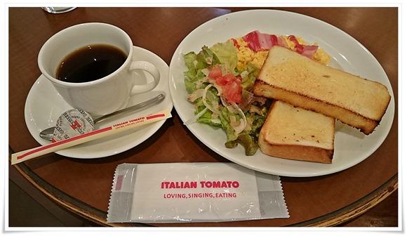 モーニングセット登場@イタリアントマトカフェ