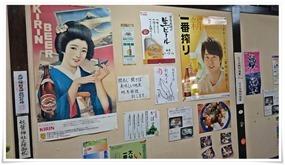 店内の壁面@海鮮いづつ