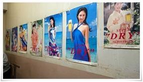壁面のポスター@石井酒店