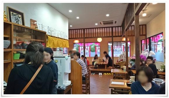 店内の様子@うどん満月 陣原駅前店