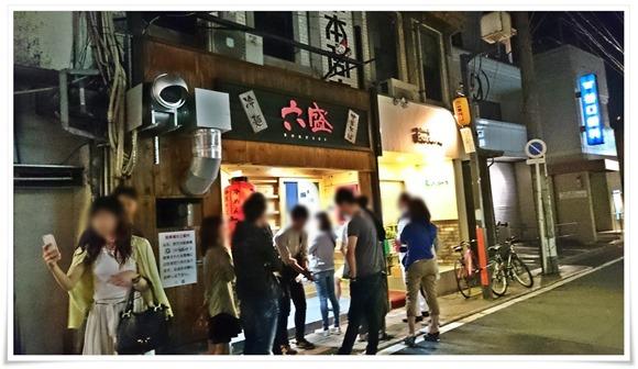 別府冷麺で有名な六盛(ろくせい)