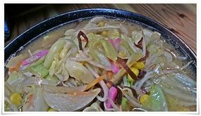 野菜たっぷりチャンポン@元祖 天幻龍 本店