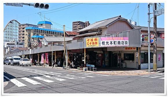 枝光本町商店街近く@桃園(とうえん)