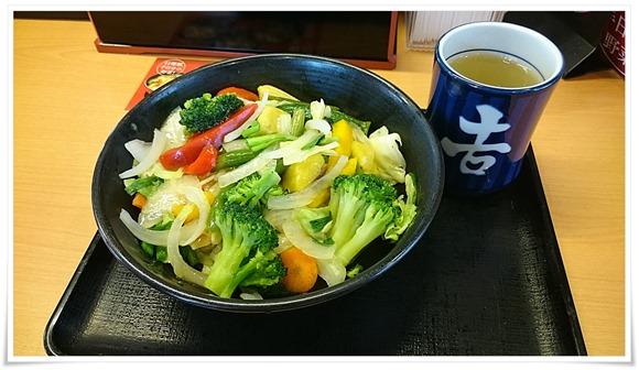 ベジ丼登場@吉野家 3号線小倉清水店