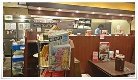 新聞完備@ココ壱 八幡東区平野店