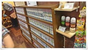 マンガ本完備@ココ壱 八幡東区平野店
