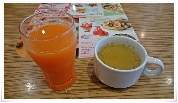 ドリンク&スープ@ガスト小倉城野店