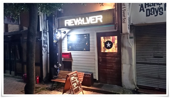 REVOLVER@八幡西区藤田 店舗外観