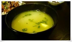 鶏がらスープ@宮崎名物 地鶏もも焼 翔