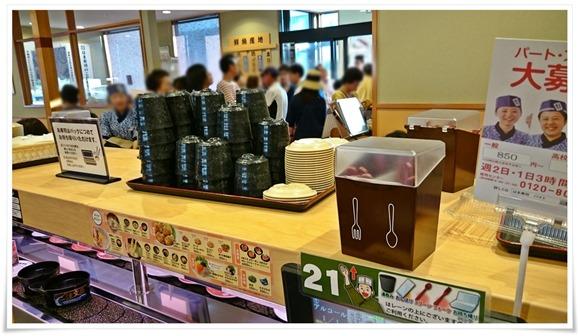 ごった返した店内@はま寿司イオンタウン黒崎店