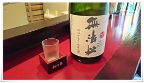 祝い酒@盛々(もりもり)
