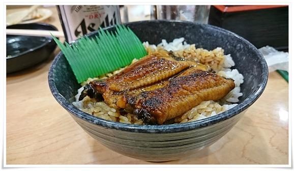 すしやのうな丼@くら寿司