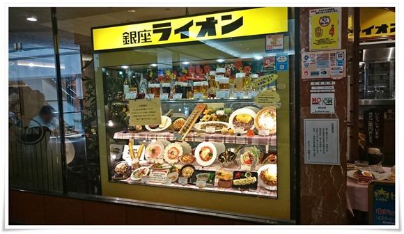 銀座ライオン 羽田空港マーケットプレイス店