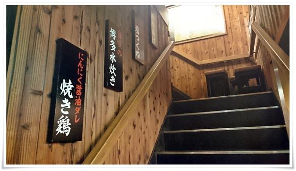 二階に上がります@てけてけ 日本橋茅場町店