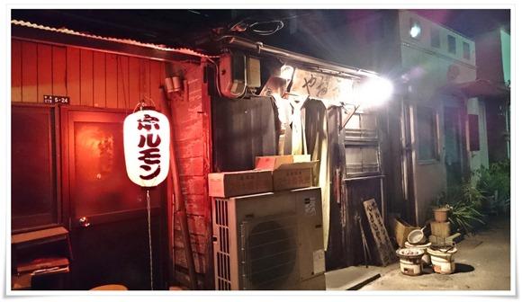 ホルモンやおき@八幡東区中央町