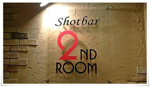 shotbar 2NDROOM(セカンドルーム)