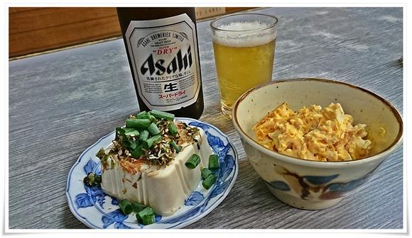 瓶ビール+おつまみ@井形酒店