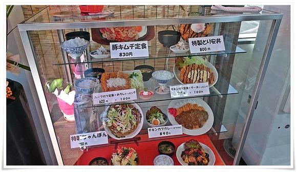 店頭のショーケース@とり安食堂 大畠店