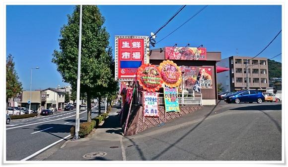 入口@とり安食堂 大畠店