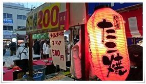 200円たこ焼@まつり起業祭八幡2015