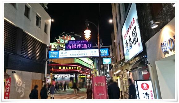 夜の西銀座通り@熊本