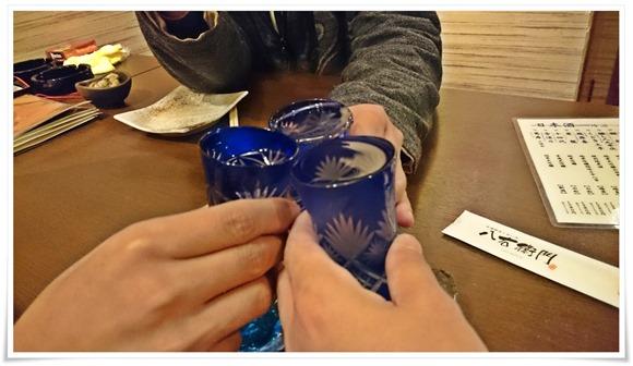 日本酒で乾杯@八右衛門(はちえもん)