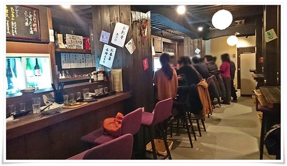 店内の雰囲気@角打Bar 陣や