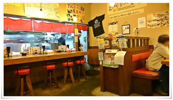 店内の雰囲気@らぁめん鉄兵 宮若店