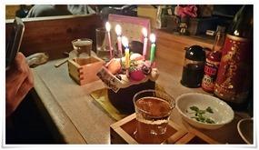 バースデーケーキ@居酒屋ゆたか