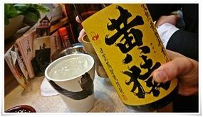 黄桜焼酎@居酒屋ゆたか