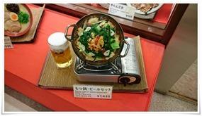 もつ鍋・ビールセット@まるうま 博多デイトス店