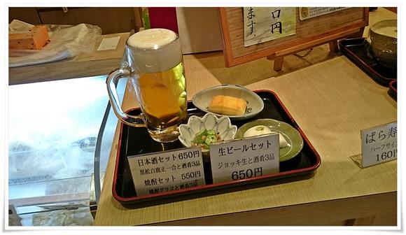 生ビールセット@因幡うどん