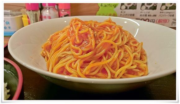 ナポリパスタ麺三倍@ちゅんちゅん食堂