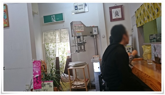 製麺機@てるのちゃんぽん亭