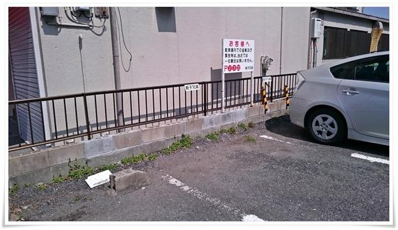 駐車場完備@中華家庭料理 餃子兄弟