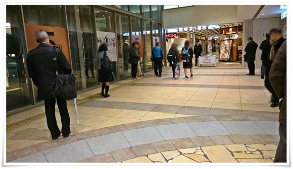 7時前の博多1番街入口