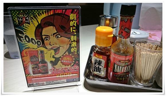 tsukiya1603011